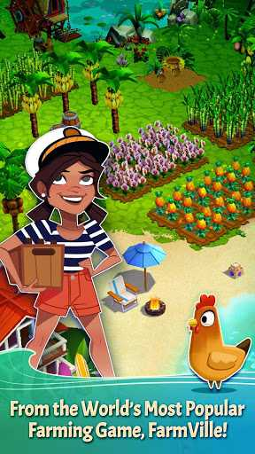 FarmVille 2 Tropic Escape (1)